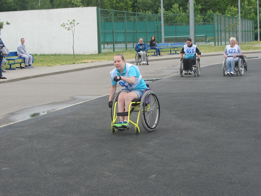 Знакомства Инвалидами Минске